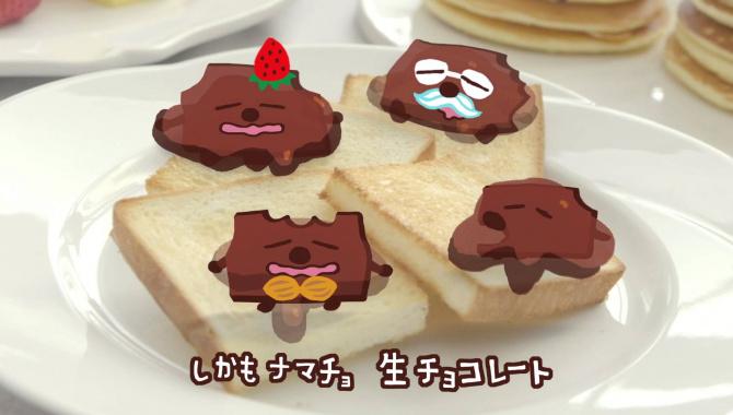 Японская Реклама - Bourbon Suraisu Nama Chokoreto