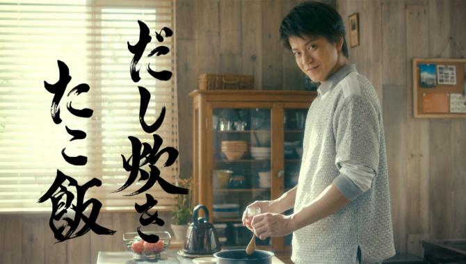 Японская Реклама - Ajinomoto - Hondashi