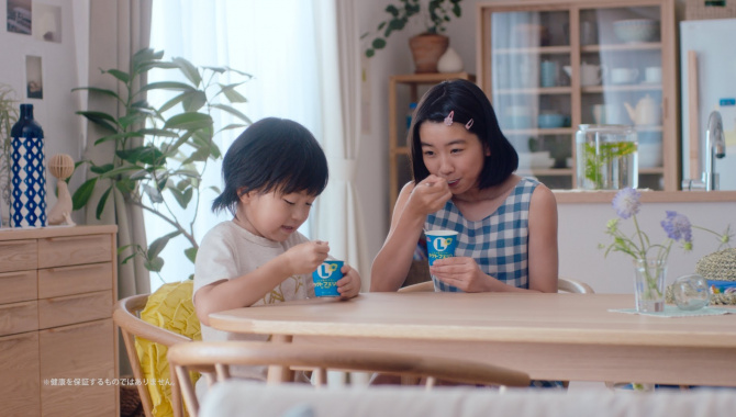 Японская Реклама - Morinaga Lactoferrin Yogurt