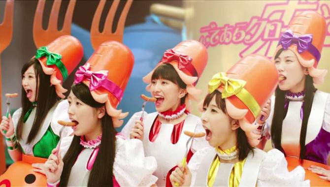 Японская Реклама - Yonekyu