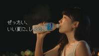 Японская Реклама - Asahi - Caplis Water