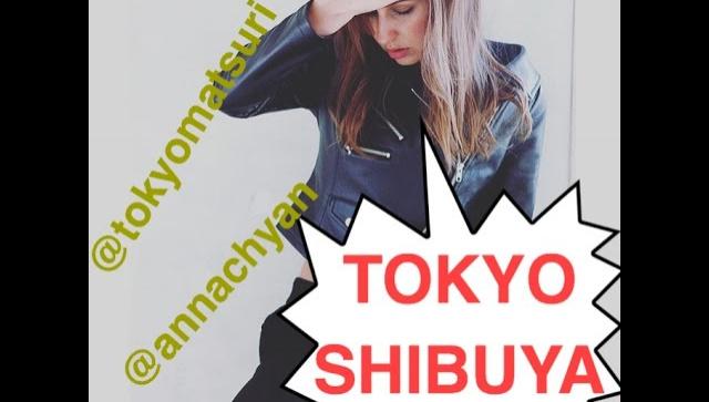 Япония/Сибуя/перекресток/голый живот в Японии (Видео)