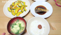 Япония. Мой Японский Ужин Полезно для здоровья! (Видео)