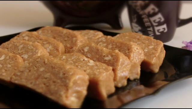 Щербет с арахисом - Видео-рецепт