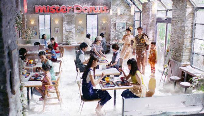 Японская Реклама - Mister Donut