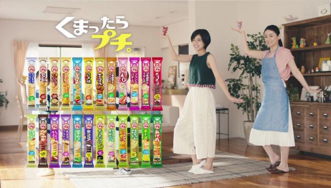 Японская Реклама - Bourbon Petit