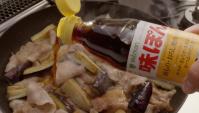 Японская Реклама - Mizkan Ajipon