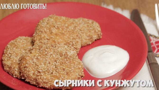 Сырники с кунжутом в духовке - Видео-рецепт