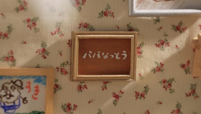 Японская Реклама - Mizkan - Papa Natto