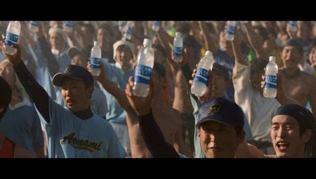 Японская Реклама - Pocari Sweat