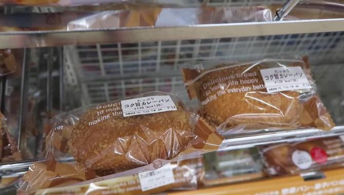 Японский Хлеб. Какой хлеб продают в японских магазинах? (Видео)