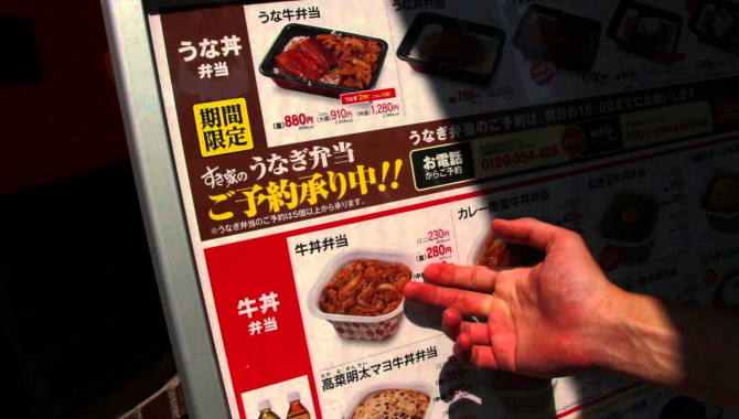 Япония. Где поесть в Японии. Гюдон (Видео)