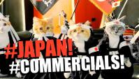 Свежая подборка смешной японской рекламы - VOL. 142