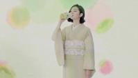 Японская Реклама - Ayataka