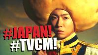 Свежая подборка смешной японской рекламы - VOL. 143