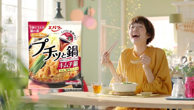 Японская Реклама - Ebara Puchi