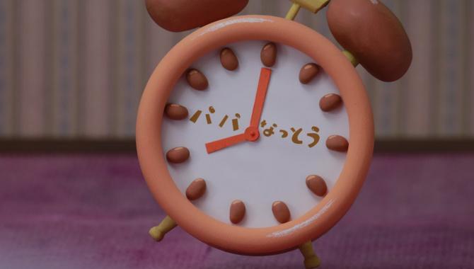 Японская Реклама - Mizkan Papa Natto