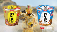 Японская Реклама - Nissin Karemeshi (15 сек.)