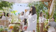 Японская Реклама - Sokenbicha