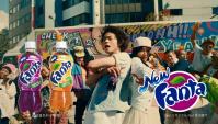 Японская Реклама - New Fanta