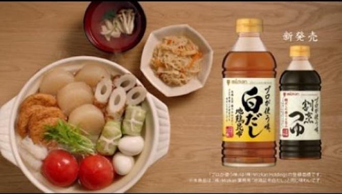 Японская Реклама - Mizkan