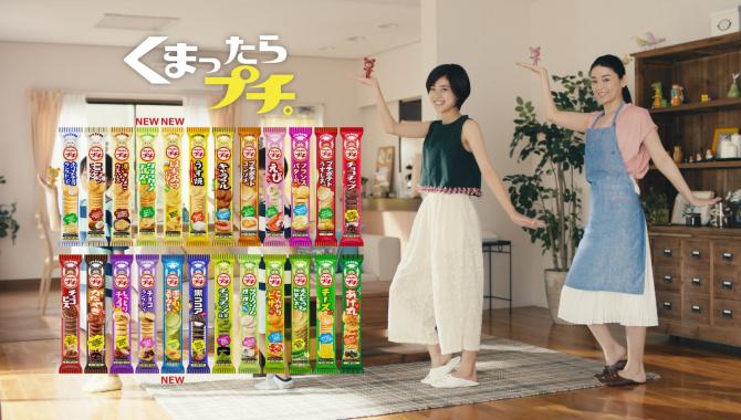 Японская Реклама - Bourbon Puchi