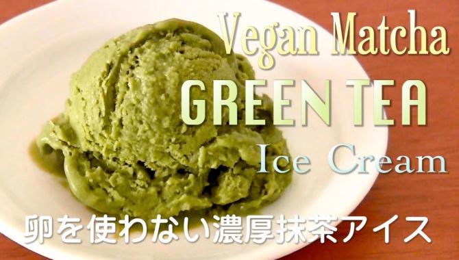 Мороженное с зеленым чаем матча и бананом, без яиц - Видео-рецепт