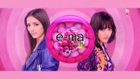 Японская Реклама - Uha - E-ma