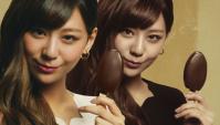 Японская Реклама - meiji GOLD LINE