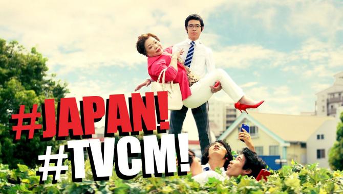 Свежая подборка смешной японской рекламы - VOL. 145