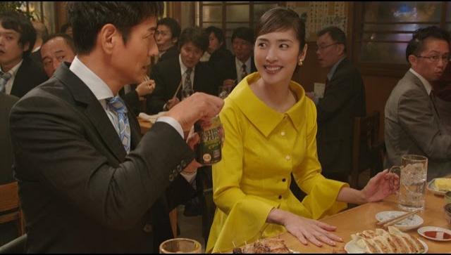Японская Реклама - Suntory Strong Zero Bitter Lemon