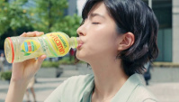 Японская Реклама - AQUARIUS Vitamin