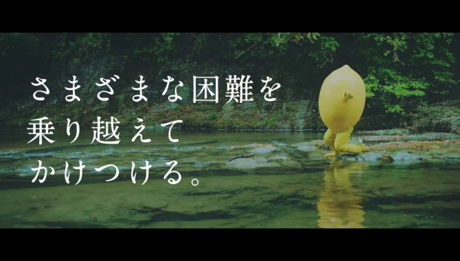 Японская Реклама - Coca-Cola - Aquarius Vitamin