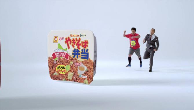 Японская Реклама - Maruchan Yakisoba Bento