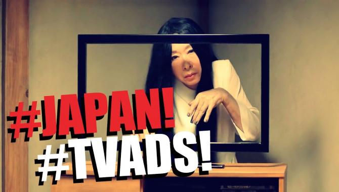 Свежая подборка смешной японской рекламы - VOL. 146