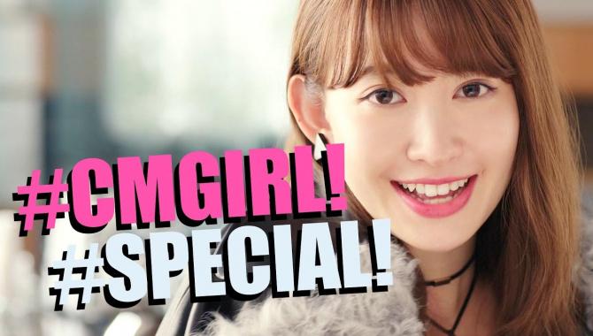 36 наиболее привлекательных девушек в Японской рекламе (Видео)