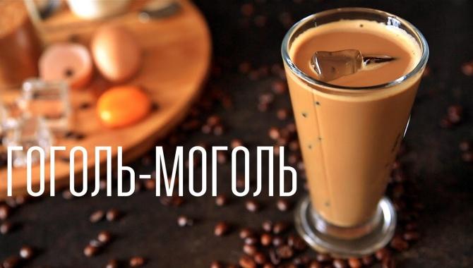 Гоголь-моголь - видео-рецепт