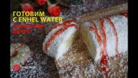 Творожный десерт - Видео-рецепт