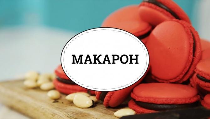 Макарон - Видео-рецепт