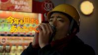 Японская Реклама - Coca-Cola - Georgia