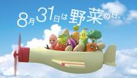 Японская Реклама - Kewpie