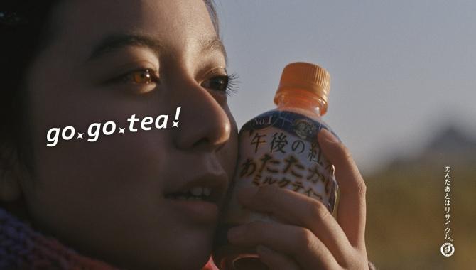 Японская Реклама - Kirin - Go Go Tea