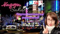 Нагоя Сакаэ шоппинг в Японии (Видео)