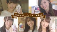 Японская Реклама - Meiji The MilkTea