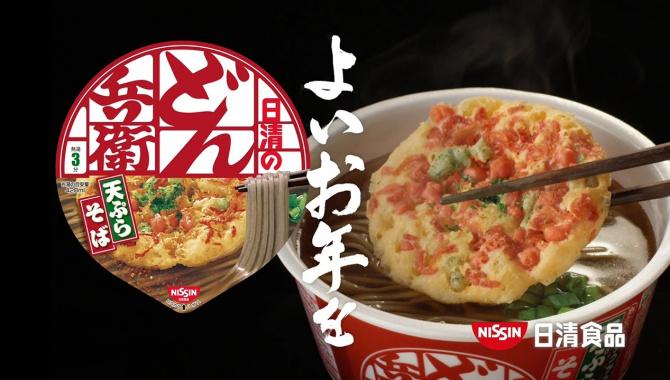 Японская Реклама - Nissin Donbee