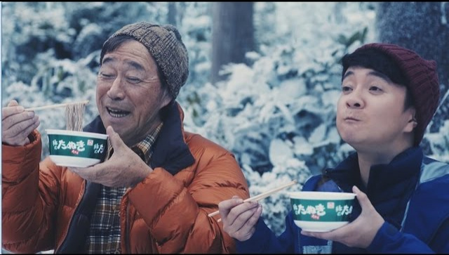 Японская Реклама - Maruchan - Akai Kitsune to Midori no Tanuki