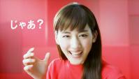 Японская Реклама - Glico Giant
