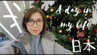 Один день в Японии, шоппинг (Видео)