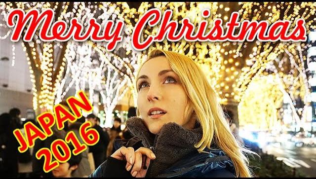 Рождество в Японии (Видео)