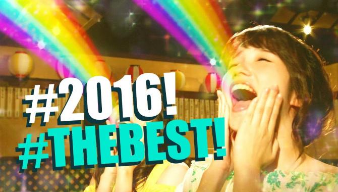 Лучшая японская реклама 2016 года по версии JPCMHD